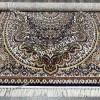 Ковер с Персидским Узором Дизайн 24 Прямоугольный